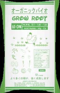 grow root